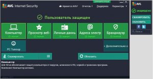 1355163444_avg.internet.security.2013.russian