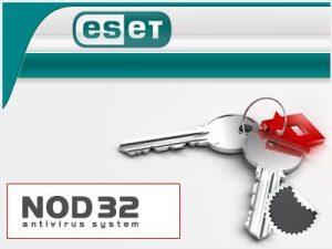 eset_nod32_keys